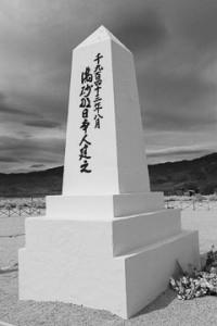 Cemetery at Manzanar
